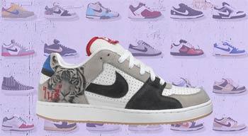 Nike Danny Supa